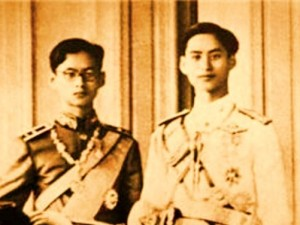 Bhumibol and Ananda